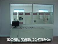 電池安全性能集控操作系統 BE-JKXT-08