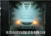 整車淋雨檢測線 BELY