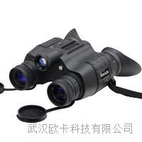 Onick 貓頭鷹NVG-W頭戴式雙筒微光夜視儀