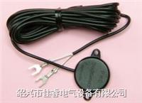 撞針傳感器 PKS1-4A1