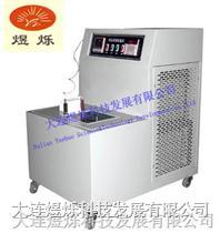 沖擊試驗低溫槽(-90℃) DWY-90