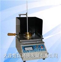 閃點和燃點測定儀(克利夫蘭開口杯法) DLYS-109B