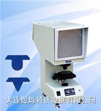 ASTM美標沖擊試驗投影儀 ST-50