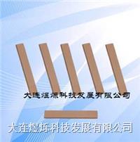 銅片腐蝕測定儀標準腐蝕試片(銅片) 2號銅 Cu2