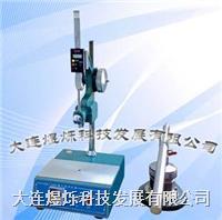 錐入度測定儀 潤滑脂和石油脂錐入度測定儀 針入度測定儀 DLYS-308