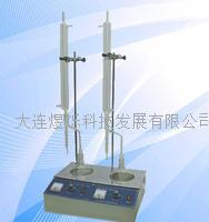 石油產品水分試驗器 雙聯