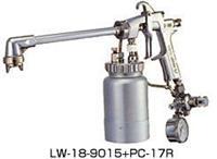 岩田ANEST|LW-18-9030|涂装机器