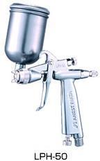 岩田ANEST|LPH-50-102G|涂装机器