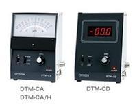 日本西铁城CITIZEN增幅器 DTM-CD显示器 DTM-CD