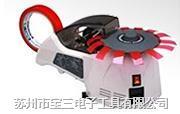 EZMRO韩国宏锦/RT-3000/胶纸切割机