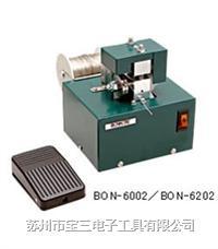 锡线切割机BON-6002