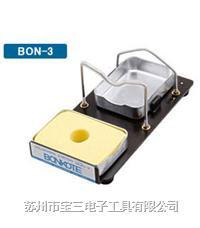 烙铁架BON-3