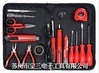 16件电子工具组套