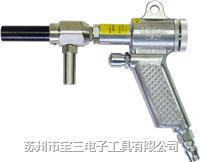 W301-ES-26日本大泽牌气动吸尘枪