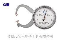 日本古里牌P-10钢管测量表