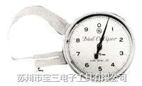 日本古里KORI牌A-10镜片测量表 古里A-10量规