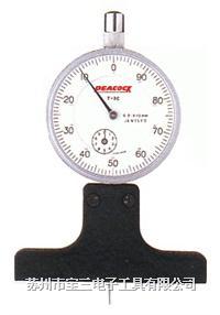 T-2C日本孔雀PEACOCK牌针盘式深度计