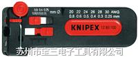 德国KNIPEX牌凯尼派克