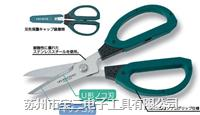日本ENGINEER工程师/PH-51/工业剪刀