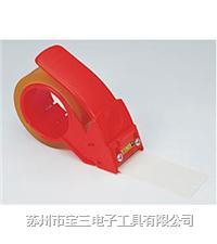 NICHIBAN米其邦/HCP-50/胶带切割机