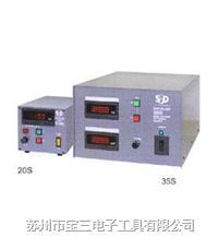 SSD日本西西帝/20S.35S