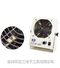 SSD日本西西帝/BF-2DD/离子风机