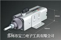 TRINC日本高柳/TAS-111SPOT/离子风枪