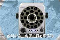 TRINC日本高柳/TAS-182