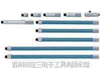三丰/137-013*/接杆式内径千分尺