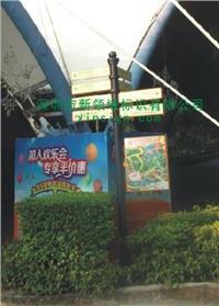 歡樂谷園區(標識設計)