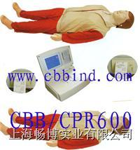 心肺复苏模拟人|大屏幕液晶彩显**电脑心肺复苏模拟人