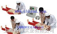 心肺复苏模型|液晶显示高级电脑心肺复苏模拟人 CBB/CPR500