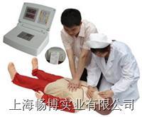 心肺复苏模型|高级全自动电脑心肺复苏模拟人 CBB/CPR400