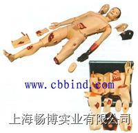 高级全功能创伤模型 CBB-110