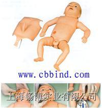 高级婴儿护理模型 CBB/H130