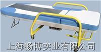 按摩床|康复器材|变换式移动热玉滚动按摩床 HH-604
