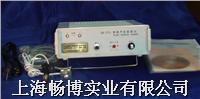 中医针灸模型 中医教学器材 智能中医针灸脉象仪 CBB-Ⅲ(ZM-Ⅲ)