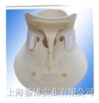 颈部护理用品|颈托|多功能颈托|美式颈托 美式