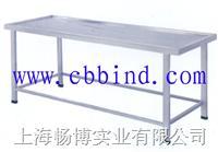 解剖台 不锈钢解剖台 简易不锈钢解剖台 LY-101