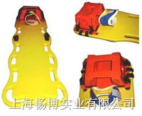头部固定器|多功能颈托|脊椎固定板 CBJ-J