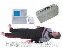 医用人体模特|大屏幕液晶彩显高级自动电脑心肺复苏模拟人 CBC/CPR500S
