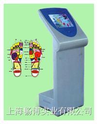 针灸器械|针灸教学设备|液晶触摸屏足部反射区教学系统 WST/19A