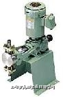 電磁計量泵 LG系列
