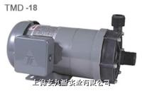 臺灣春鼎trundean磁力泵 TMD-06P
