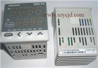 azbil温控器数字调节器 SDC15