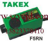 TAKEX SEEKA光纤青青影院器F5RN F5RN
