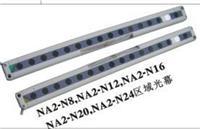 SUNX通用薄型区域夜夜插器 NA2-N8 NA2-N8-PN