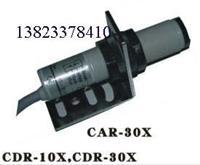 FOTEKM18圆柱型光电夜夜插 CDR-10X CDR-30X