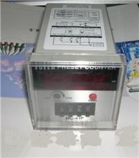 FOTEK电子式计数器 HC-21P HC-31P HC-41P