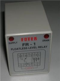 FOTEK阳明液位控制器 FR-1 FR-2 FR-1H FR-1L